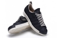 adidas_made_for_tokyosuperstar_01-1-640x426